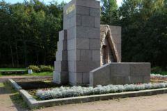 Шалаш Ленина