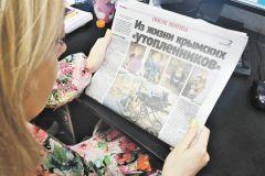 Статья «Собеседника» помогла поторопить чиновников с выплатами