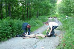 Убийство в Новой Москве 19-летнего студента совершено с особой жестокостью