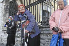 Повышение пенсионного возраста