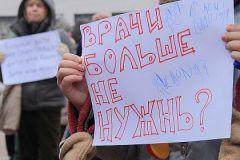 Весной в России начались протесты врачей