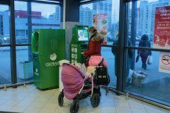 Опрос проводили в 100 населённых пунктах 43 субъектов РФ