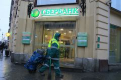 Сбербанк заплатит млн евро адвокату Христосу Константину