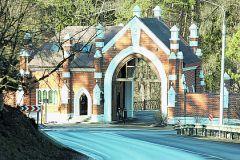 Подмосковная резиденция Виктора Януковича