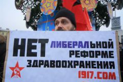 Активисты передадут главе РФ свои предложения через КПРФ