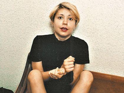 Екатерина Любомская