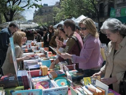На праздник Святого Георгия принято дарить книги