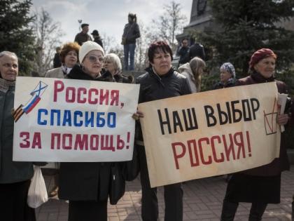 Акция в Крыму