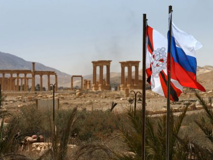 РФ и Сирия