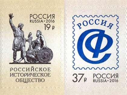 """Новые """"тарифные"""" марки"""