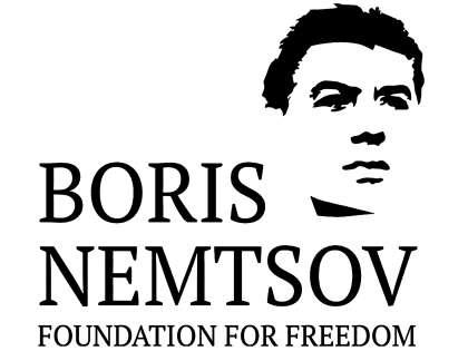 Премия Бориса Немцова