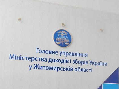 Взрывное устройство бросили во двор Управления государственной фискальной службы