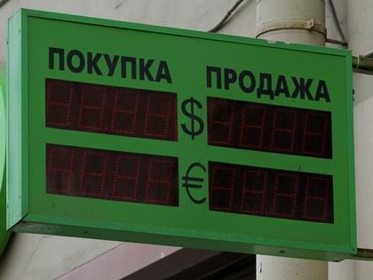Депутаты уверяют, что ЦБ нарушает законодательство, не обеспечив стабильность рубля