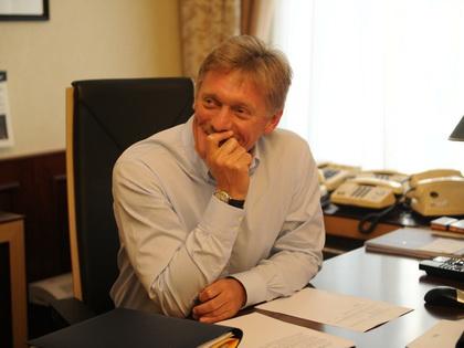 """Песков: """"Россия никогда не пойдет по пути ограничения права людей на получение информации из различных СМИ"""""""