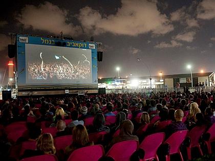 Фестиваль документальных фильмов в Тель-Авиве собирает большие аудитории людителей и профессионалов