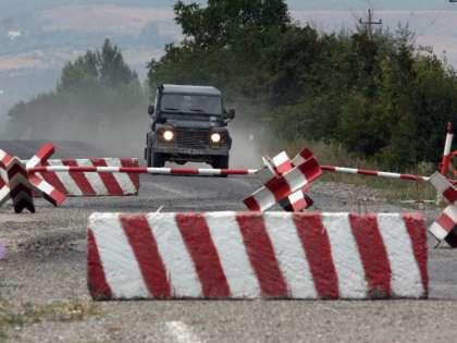 Конфликт в Южной Осетии