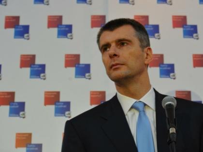 Прохоров покидает партию
