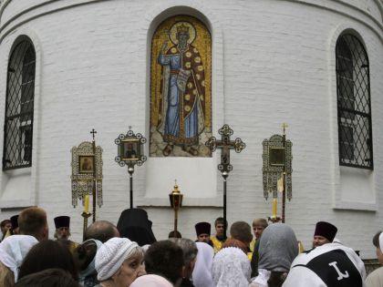 Празднование 1025-й годовщины крещения Руси