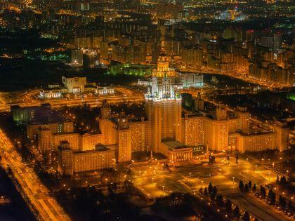 Татьянин день традиционно связывают с днём основания МГУ