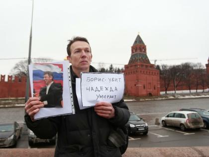4 одиночных пикетчика задержаны в центре Москвы