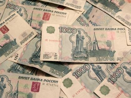 Пенсионные накопления могут забрать у россиян и в 2016 году