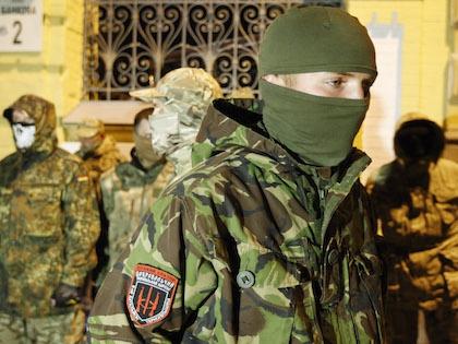 Организация «Правый сектор» запрещена на территории РФ