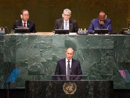 Путин во время выступления в ООН