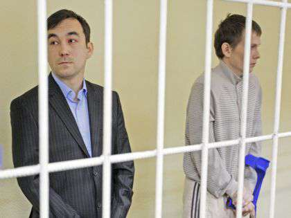 Александров и Ерофеев