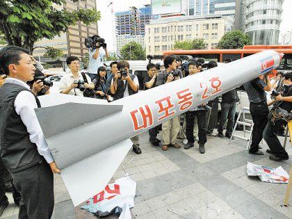 Водородная бомба КНДР