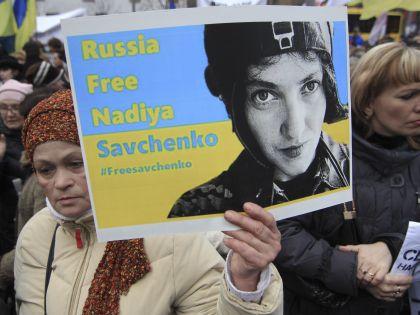 Акция в поддержку Надежды Савченко в Киеве