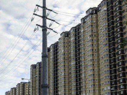 В 2016 году цены на недвижимость успокоились