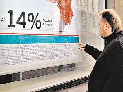 В кризис на рынке много привлекательных предложений по депозитам