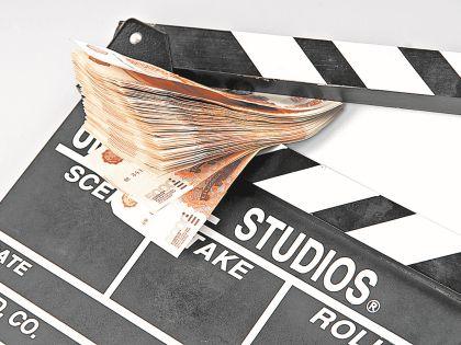 В этом году на кино выделили 1,8 млрд рублей