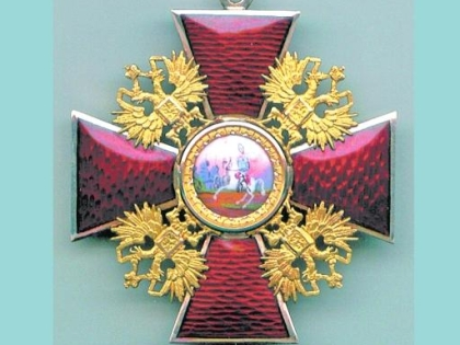 Современный Орден Невского