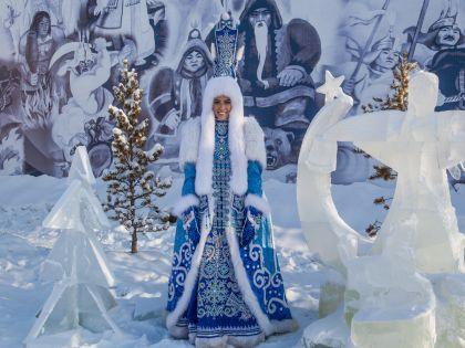 Фестиваль «Зима начинается с Якутии»
