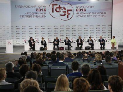 VII Гайдаровский форум