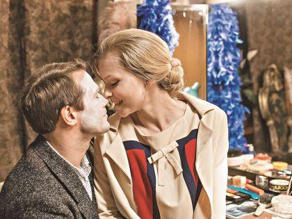 В конце ноября на экраны выйдет 12-серийный фильм «Таинственная страсть»
