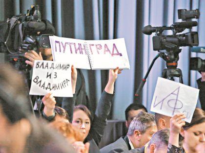 СМИ всячески пытались привлечь к себе внимание президента