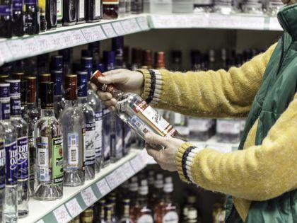 В Думе отвергли инициативу запрещать продажу алкоголя по пятницам