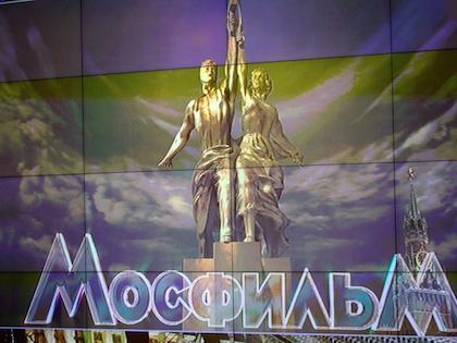 Вручение премии «Золотой орёл» состоялась в «Мосфильме»