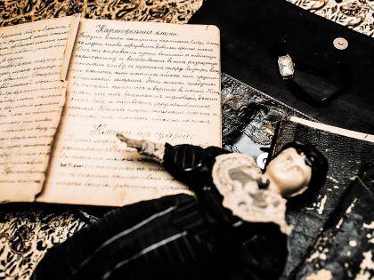 Единственная сохранившаяся тетрадь 70 с лишним лет пролежала в черном ридикюле вместе с другими личными бумагами Марии Петровны