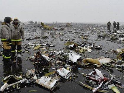 Место крушения Boeing 737-800