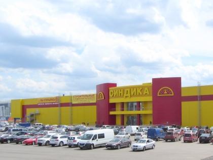 Торговый центр находится на 65 километре МКАД
