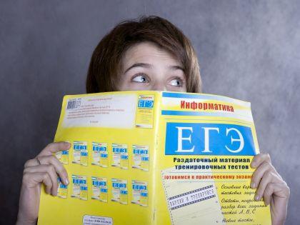 90% сдают русский язык, 10% – географию