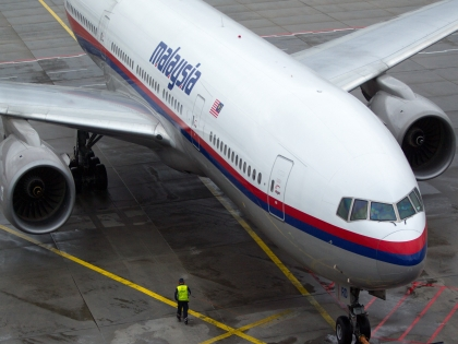 """Газета Bild не верит, что самолёт сбили украинские """"Буки"""""""