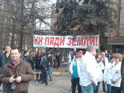 Митинг в поддержку Тимирязевской академии