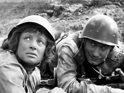 «Дикий мед» (1966)
