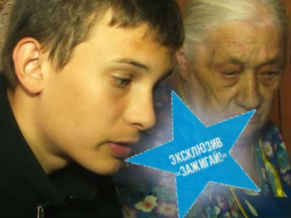 Дима и его бабушка Елена Егоровна