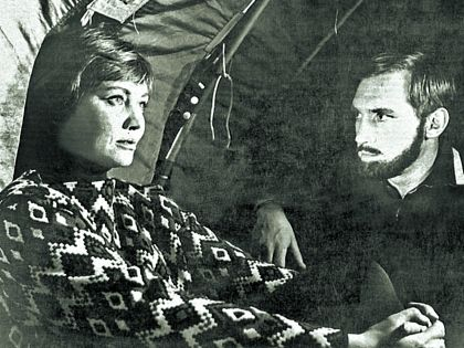 «Вертикаль» (1966)
