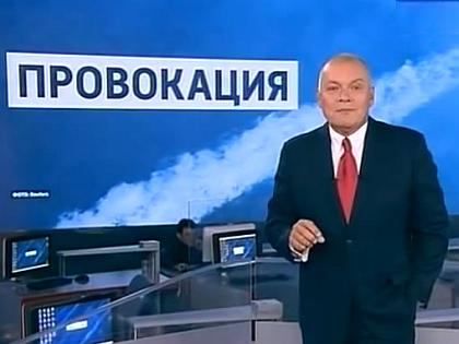 Журналист Дмитрий Киселев